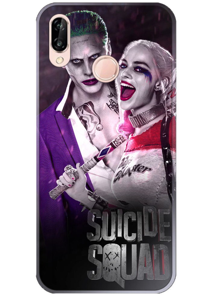 "Cover Huawei ""suicide squad"""
